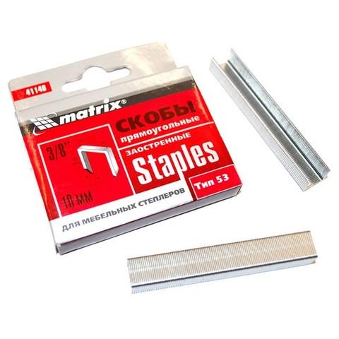 Скобы 10 мм для мебельного степлера, заостренные MATRIX