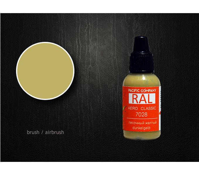 Серия RAL RAL 7028 песочный желтый (dunkelgelb) 7028.png