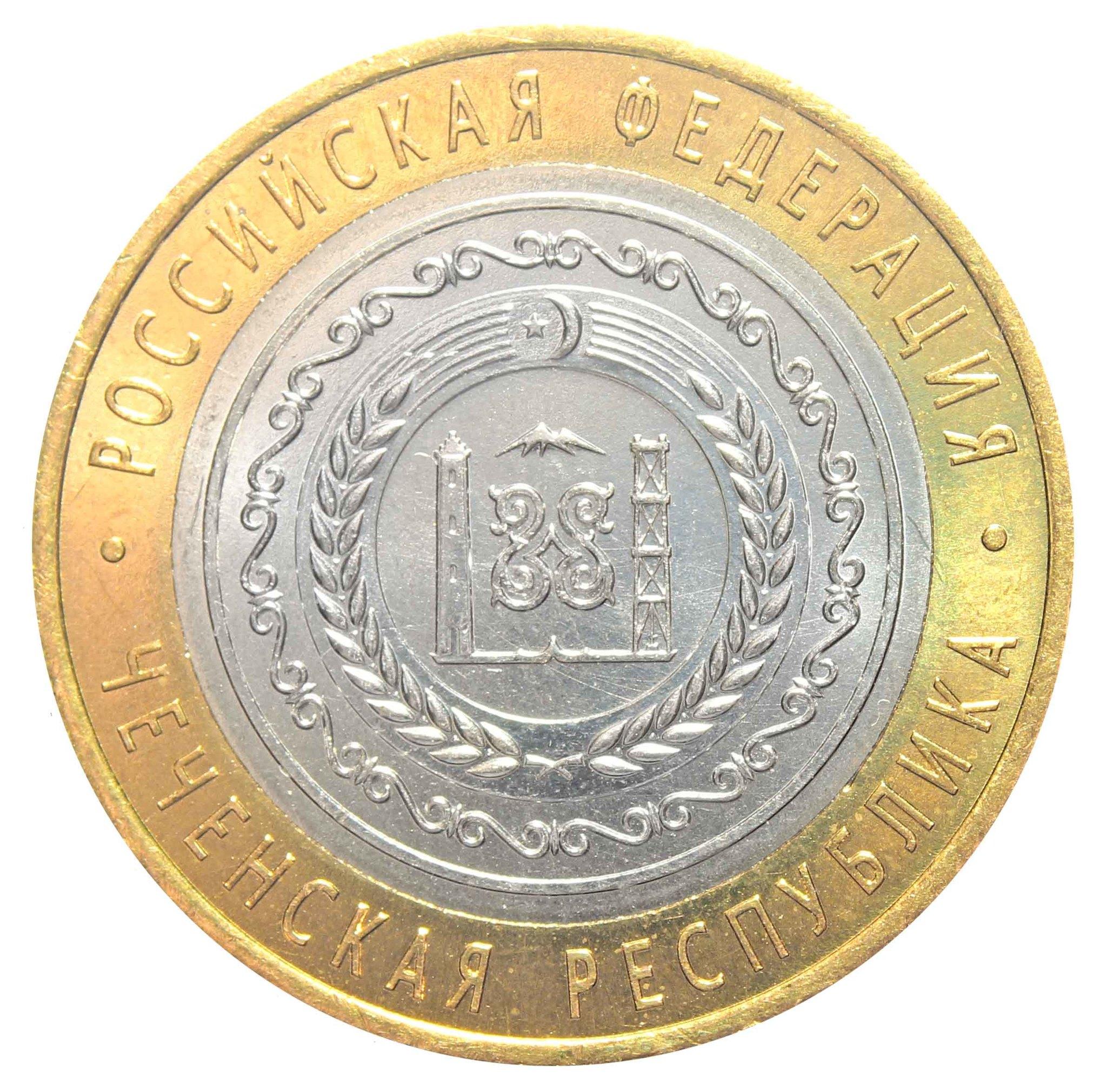 10 рублей Чеченская Республика 2010 г. UNC