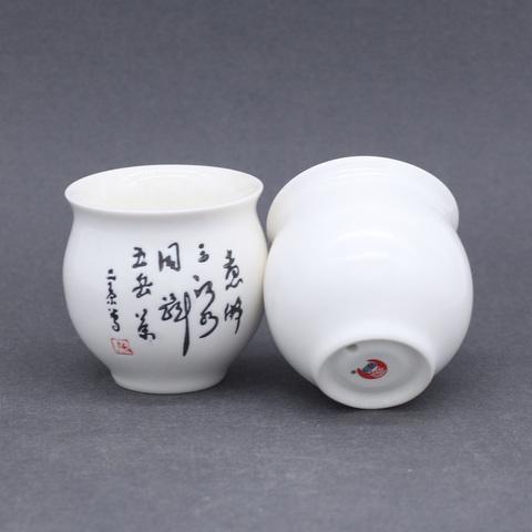 Термо-стакан с иероглифами, фарфор, 70мл