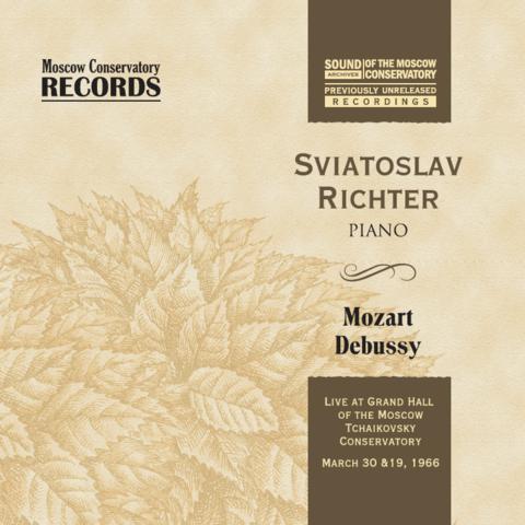 Святослав Рихтер (фортепиано).