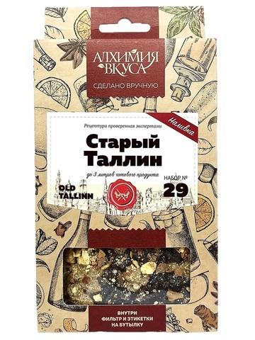 Набор для приготовления наливки «Старый Таллин» - это отличный домашний вариант популярного эстонского ликера «Vana Tallinn».