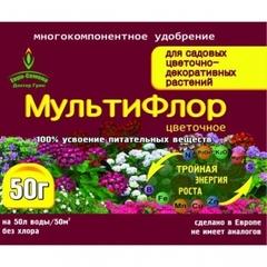 """""""МультиФлор"""" для сад.и цветочно-декоратив. растений, 50гр"""