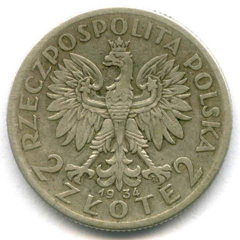 2 злотых 1934 г. Польша (Ядвига) Серебро F
