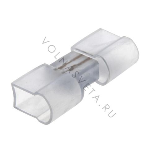 Муфта для соединения гибкого неона 8*16 с иглой 2 W (прямая)