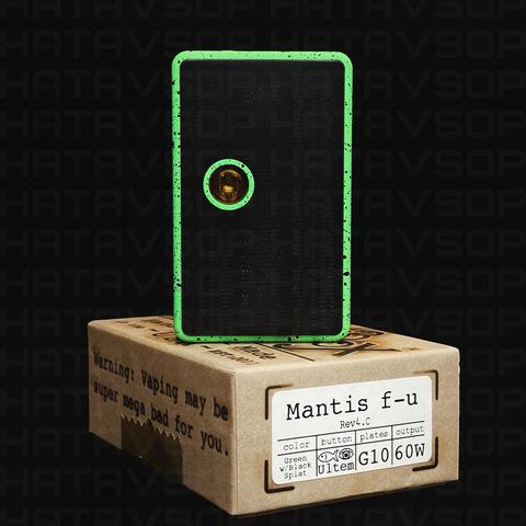 Billet Box Mantis f-u