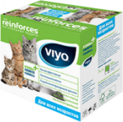 Viyo Reinforces All Ages Cat