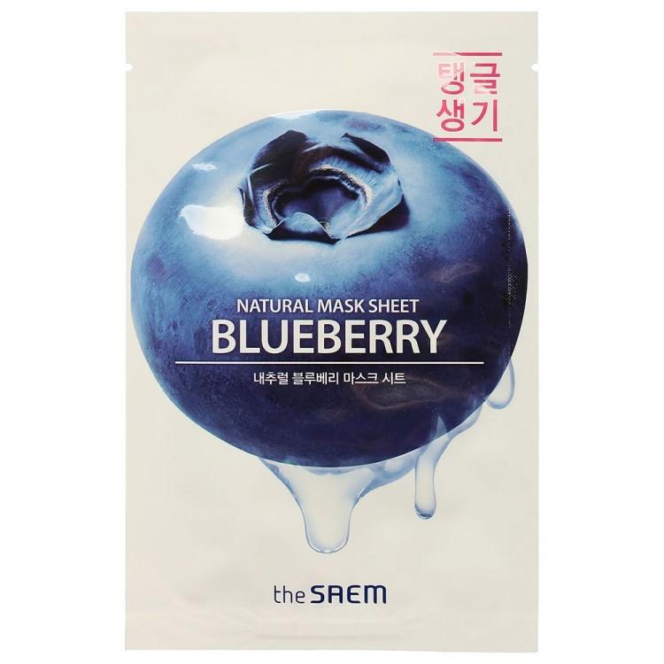 Хиты продаж Маска для лица тканевая с экстрактом черники Natural Blueberry Mask Sheet 21 мл 1277.750x0.jpg