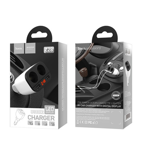 Z28 Power ocean cigarette lighter in-car charger with digital display