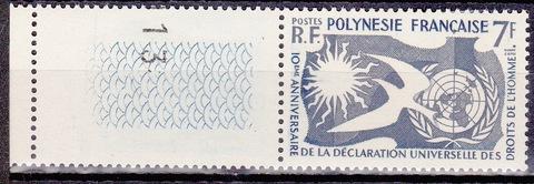 Полинезия 1958 №14 **MNH