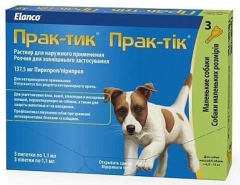 Практик для собак 4,5-11 кг