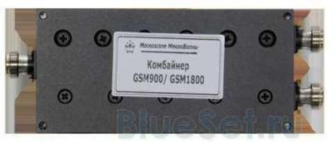 Диплексер GSM 900/1800/2000