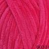 Пряжа Himalaya DOLPHIN FINE 14 (Малиновый смузи)