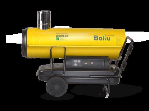 Дизельная тепловая пушка Ballu BHDN-80 | Непрямой нагрев