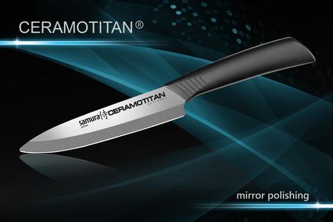 Универсальный кухонный нож Samura CERAMOTITAN 125 мм, mirror, арт. SCT-0021