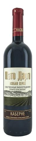 Вино Каберне Шато Дарго столовое красное сухое 0,75л