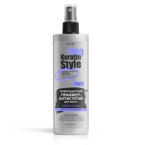 Термозащитный праймер-антистатик для волос , 200 мл ( Keratin Pro Style )