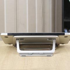 Подставка для ноутбука WiWU Laptop Stand S100