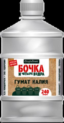 Удобрение Бочка и четыре ведра 0,6л Гумат калия органич.жид.