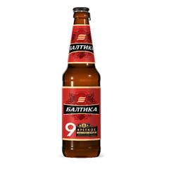 Pivə \ Пиво \ Beer Baltika 9% 0.45 L (şüşə)