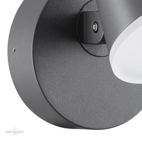 Уличный настенный светодиодный светильник 357830 серии KAIMAS