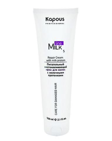 Питательный восстанавливающий крем для волос с молочными протеинами, 150 мл