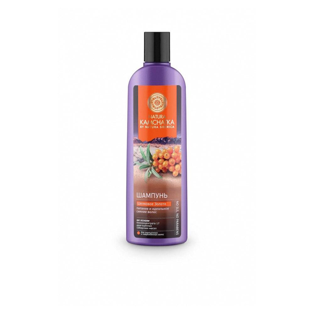 Шампунь для волос Шелковое золото питание и сияние волос Natura Kamchatka