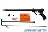 Ружье Pelengas Eco 55