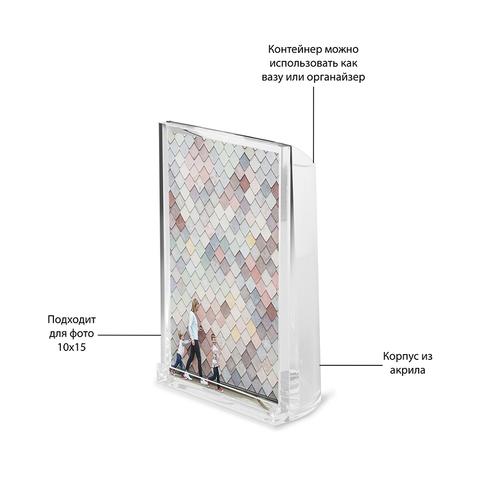 Фоторамка-органайзер Optic 10х15 прозрачная