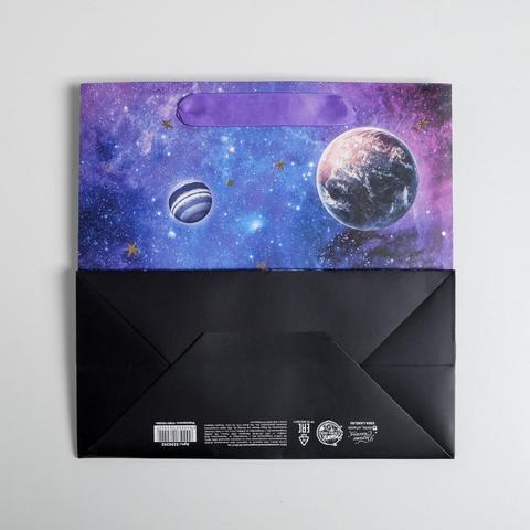 Пакет ламинированный квадратный Ты мой космос, 22 × 22 × 11 см