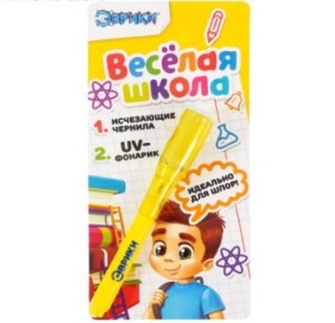 061-0214 Ручка для рисования светом с чернилами и фонариком «Весёлая школа»