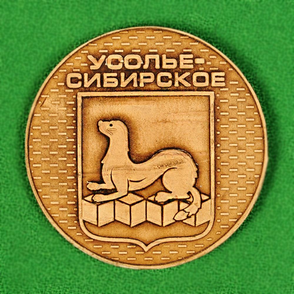 Магнит Усолье-Сибирское герб