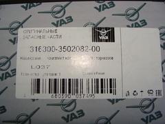 Колодка тормозная 3163,2363 задняя к-т 4 шт.РК DYMOS (ПАО УАЗ)