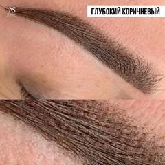 Пигмент для бровей Deep brown (Глубокий коричневый) от Алины Шаховой