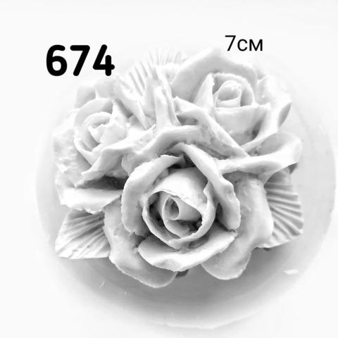 0674 Молд силиконовый. Три розы.