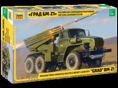 Российская реактивная система залпового огня ГРАД БМ-21