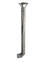 Набор: труба, зонт, отвод на печь для казана LUX