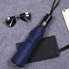 Семейный мужской облегченный премиальный зонт, с защитой от УФ, 10 спиц, кожаная ручка (синий)