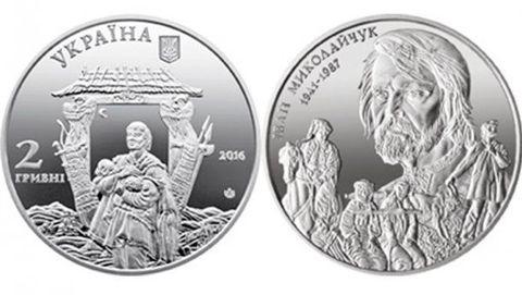 2 гривны 2016 Иван Миколайчук