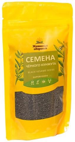 Семена кунжута чёрного 210 гр.