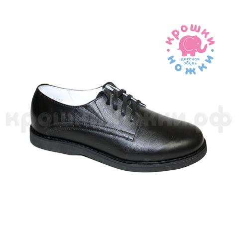 Туфли чёрные классика школьные, шнуровка, Тотта (ТРК ГагаринПарк)