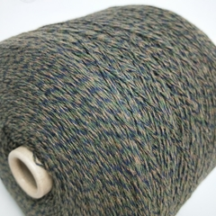 New mill, Magreb Mouline, Меринос 80%, Полиакрил 20%, 3/15, 500 м/100 г №5
