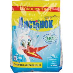 Порошок стиральный автомат Аистенок 2.4 кг (для детского белья)