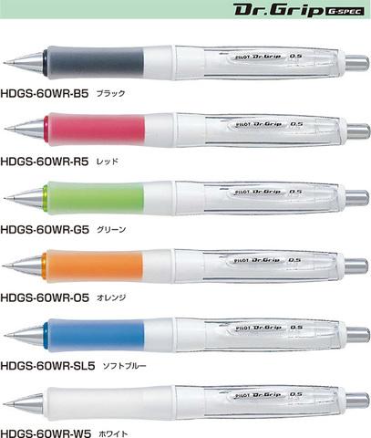 Механические карандаши 0,5 мм Dr.Grip G-Spec White Series