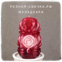 Резная свеча Муладхара 11 см