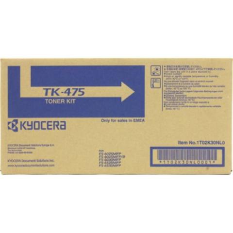 TK-475