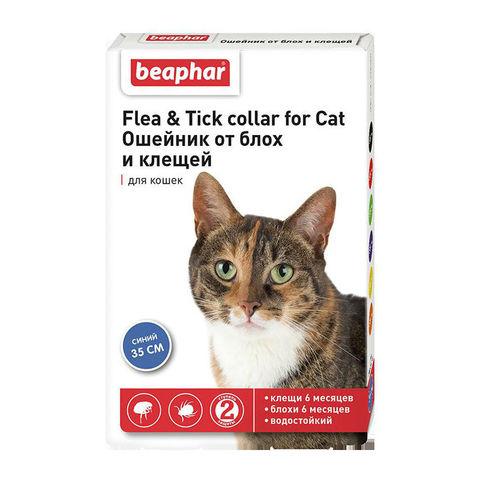 Beaphar Flea & Tick collar ошейник для кошек синий от блох (5мес) и клещей (2мес) 35см с 6 месяцев