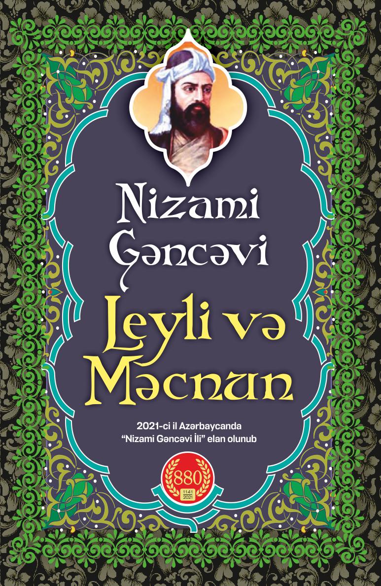 Kitab Leyli və Məcnun | Nizami Gəncəvi | | Alinino.az