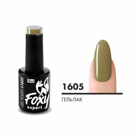 Гель-лак (Gel polish) #1605, 10 ml