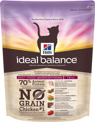купить Hill's™ Ideal Balance™ Feline Adult with Chicken & Potato сухой беззерновой корм для кошек с курицей и картошкой  300 грамм